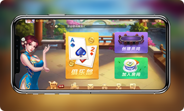 「棋牌APP」凯发app 怎么更好的做运营推广