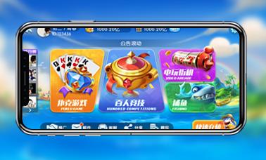 投资地方手机棋牌游戏平台开发费用要多少?房卡麻将定制开发价格