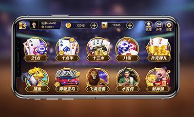 棋牌游戏源码为什么这么便宜?深圳棋牌软件制作多少钱合适