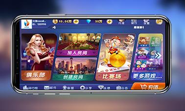 湖北棋牌开发公司排行榜 武汉棋牌游戏开发公司怎么选择