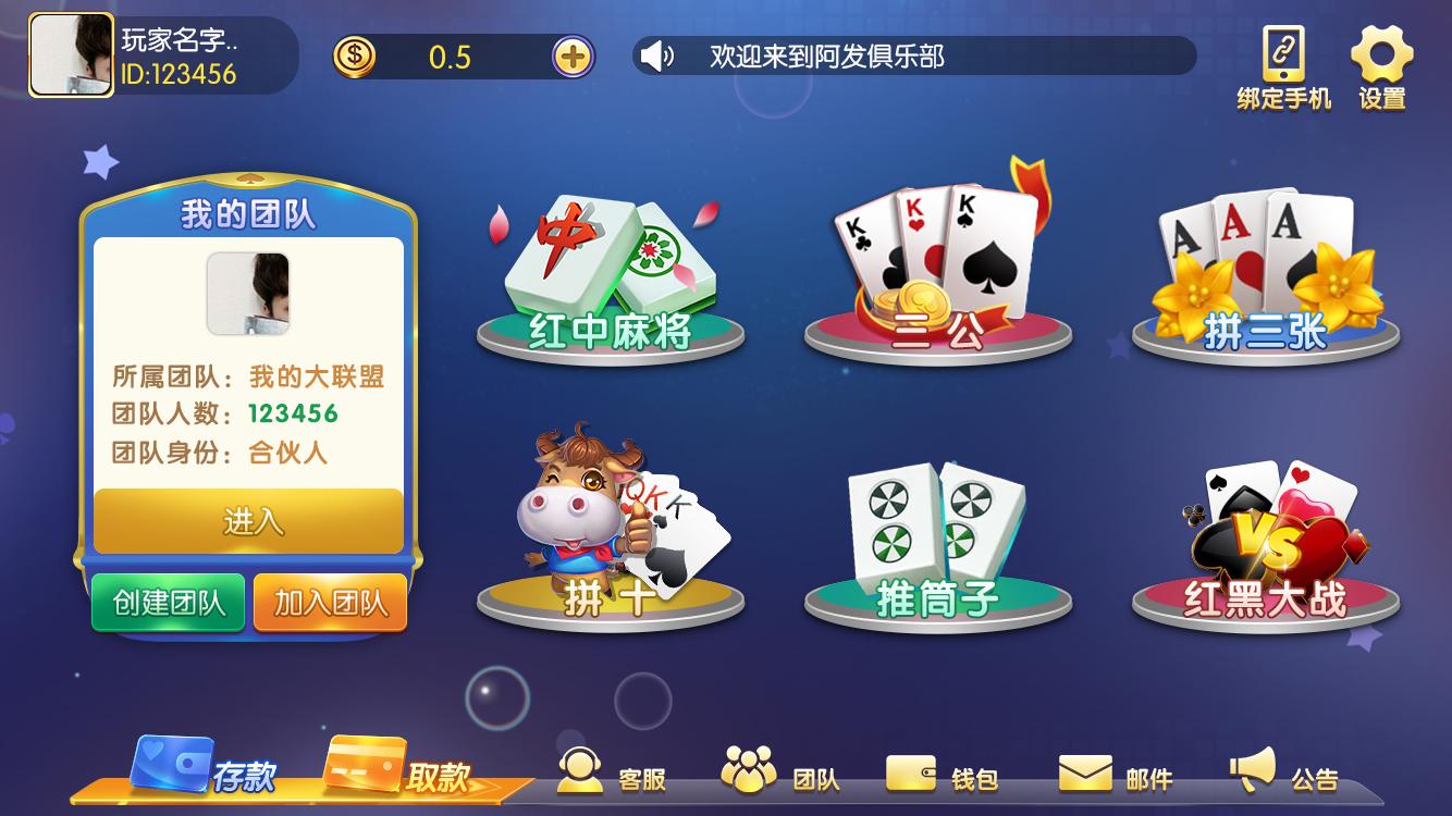 湖南永州麻将游戏开发哪家好?永州棋牌游戏开发哪家好