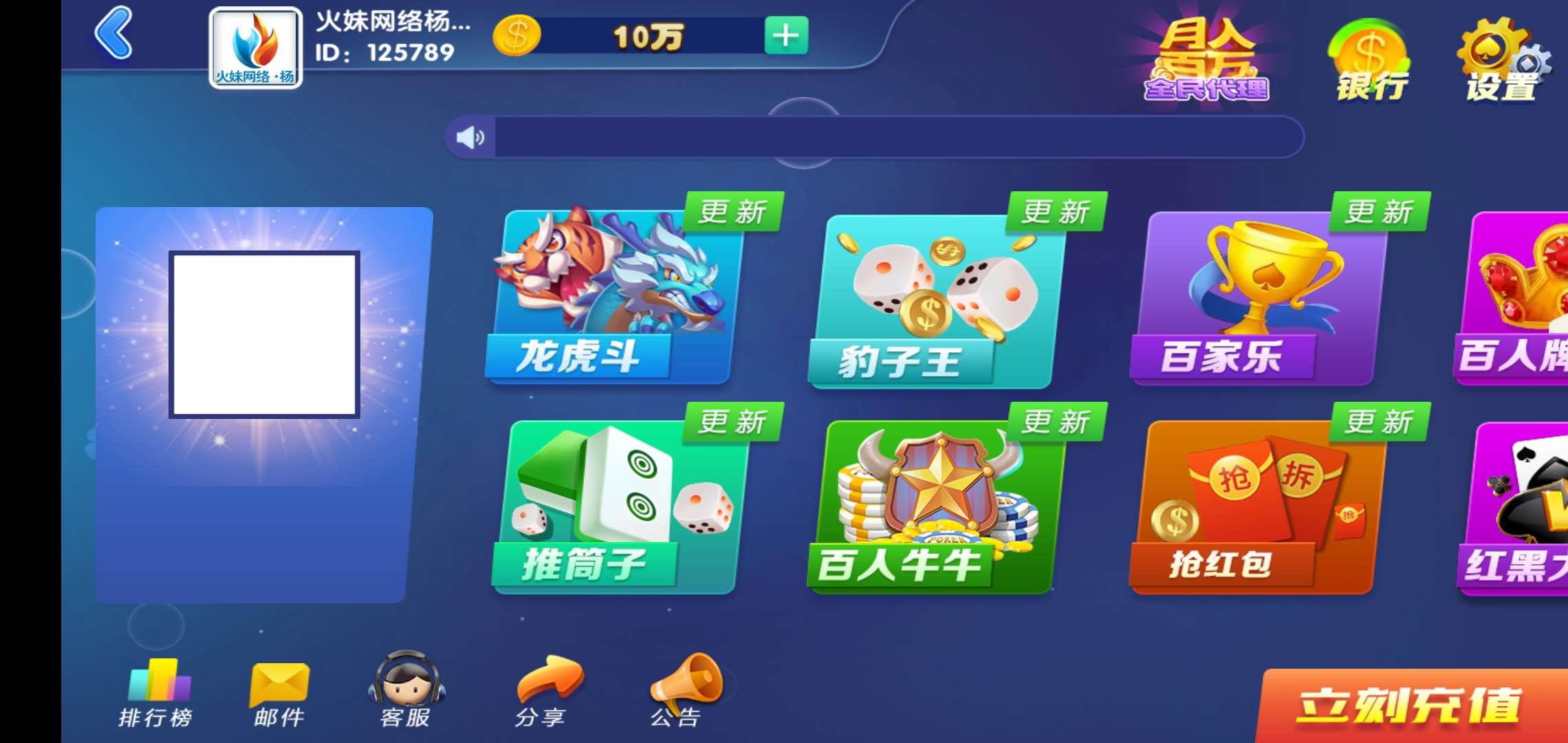 房卡h5棋牌源码搭建教程带视频 三合一游戏平台程序【开源可二次开发】