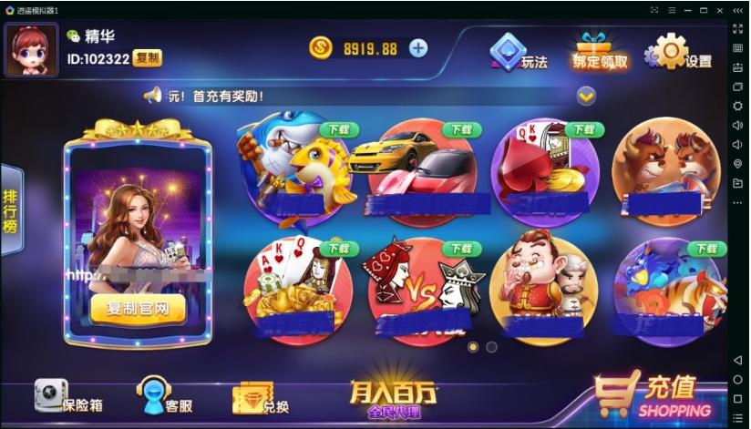 网狐棋牌6.6完整源码教程 网狐6603棋牌源码搭建