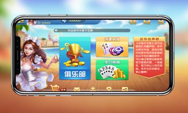 如何正确选择地方365bet中国官方网站 定制开发商