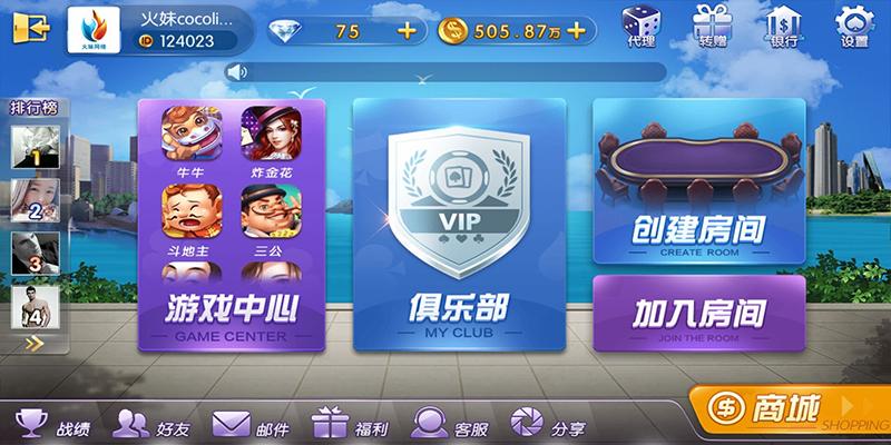「365bet中国官方网站 棋牌官网」房卡金币H5棋牌大厅游戏源码搭建