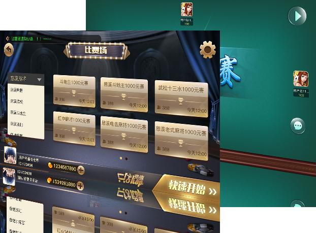 两种棋牌比赛赛制,奖励自定义配置